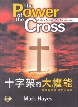 (乐谱)复活节