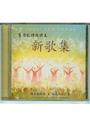 2006�s�q�� CD