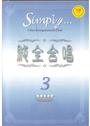 �¥��X��(3)SB+CD