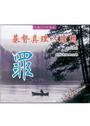 ����u�z�K�F�q(3)CD/�o
