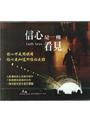 �H�߬O�@�جݨ�(23)CD