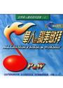 �ؤH���g��q��(3) CD