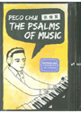 THE PSALMS OF MUSIC �ֽg���q CD+DVD