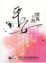 平安/讚美之泉敬拜讚美專輯23 (CD)