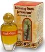 沒藥(橘色)-MYRRH/MIRRA-以色列橄欖油