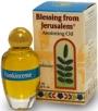 乳香(藍色)-FRANKINCENSE-以色列橄欖油