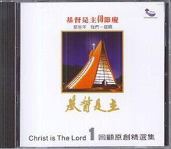 回顧原創精選集(1)CD