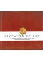 愛的啟示REVELATION OF LOVE CD -IHOP