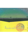 天詩CD/HEAVEN-SENT PASSAGES