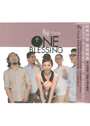 ONE BLESSING CD