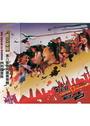 向列國宣告2CD+DVD/約書亞專輯8