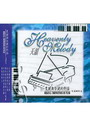 黑鍵與白鍵的對話演奏(1) CD
