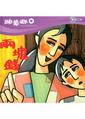 睡夢鄉(08)書+CD/兩塊錢