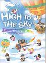 HIGH TO THE SKY(敬拜HIGH翻天)CD+DVD/兒童敬拜讚美專輯9