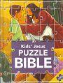 兒童拼圖聖經-KIDS JESUS(英文版)