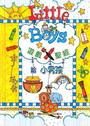 小男孩的遊戲聖經(買一送一到9/30為止)