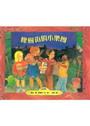橡樹街的小樂團-兒童生命教育系列37