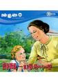 睡夢鄉(42)書+CD/傍@-彭蒙惠的心聲