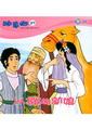 睡夢鄉(27)書+CD以撒的新娘
