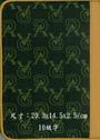 聖經織紋布面拉鍊索引神版/CU67ARJQZTI(停版)
